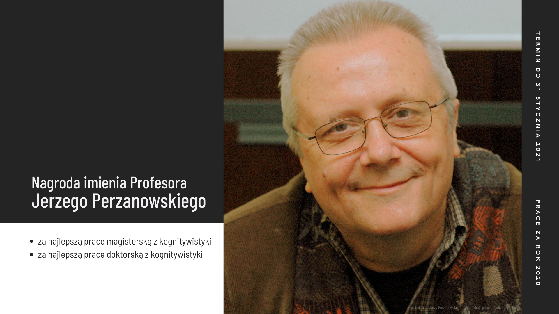 Nagroda imienia Profesora Jerzego Perzanowskiego